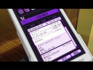 [SHIZA] К Востоку от Рая / Higashi no Eden TV - 7 серия [NIKITOS & Viki] [2009]