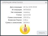 https://pp.vk.me/c627516/v627516090/1a01b/Folrj5eQF4A.jpg