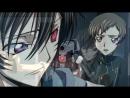 Aria - Blood of kings- Code Geass AMV -  Ария - Кровь королей- Код Гиас AMВ