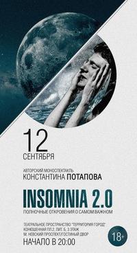 12.09*ПОТАПОВ*СПБ*ИНСОМНИЯ 2.0*МОНОСПЕКТАКЛЬ