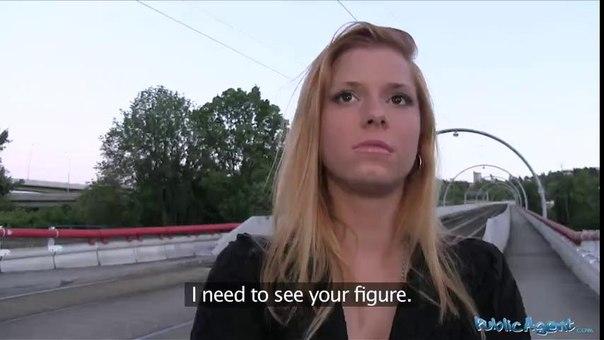 PublicAgent  – Hot Blonde Wants Stranger To Fuck Her Outside – E298