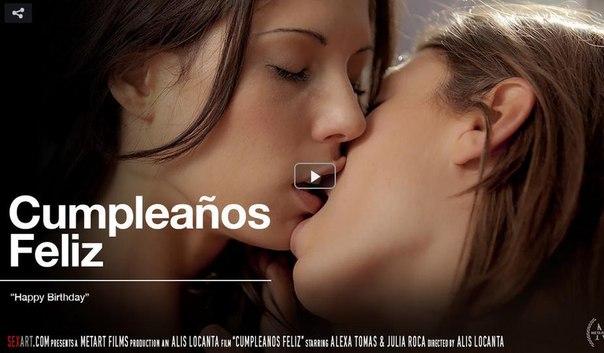 SexArt – Alexa Tomas And Julia Roca – Cumpleanos Feliz