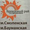 МОМЕНТАЛЬНЫЙ ЗАГАР В МОСКВЕ