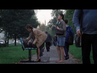 Мирт обыкновенный / Серия 3 из 4 (2015)