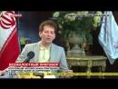 Богатейший человек Ирана приговорен к смертной казни за коррупцию