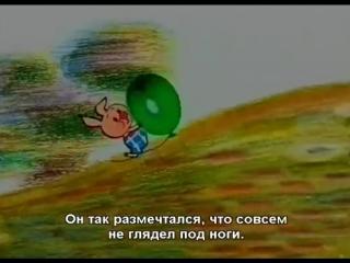 Английский для детей. Винни-Пух и день забот. (На английском языке с русскими субтитрами) [Low, 360p]