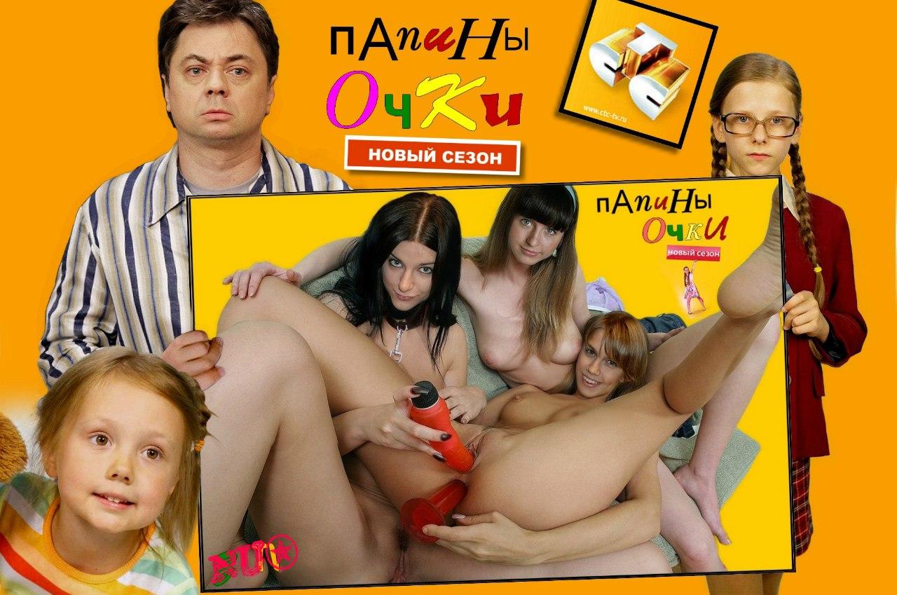 papini-dochki-akteri-golie