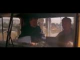 Скорость (1994) супер фильм