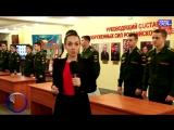 БОЛЬШАЯ БАЛАШИХА ЛАЙФ (BBL). Военной Академии РВСН исполнилось 195 лет