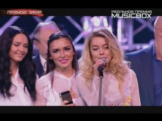 Группа года: SEREBRO  (Премия Russian MusicBox, 19/11/2015)