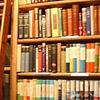 Библиотека №20 Самара