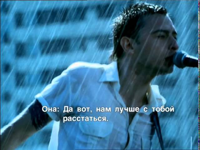 Звери - Дожди-пистолеты