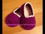 Тапочки крючком детские Мотив crochet booties