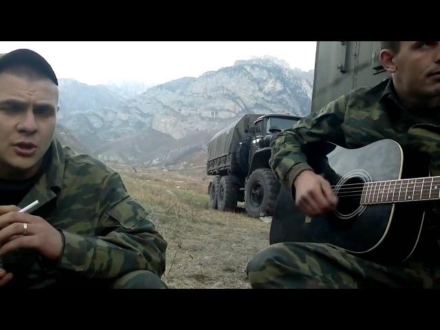Зеленые Глаза - Ратмир Александров