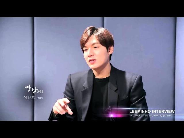 강남1970 이민호 인터뷰