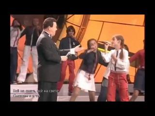 Иосиф Кобзон и Гп.Непоседы - Родина моя [HD] (+Текст) (Юбилейный концерт Софии Ротару в Кремле 2007)