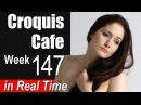 Croquis Cafe: Figure Drawing Resource No. 147
