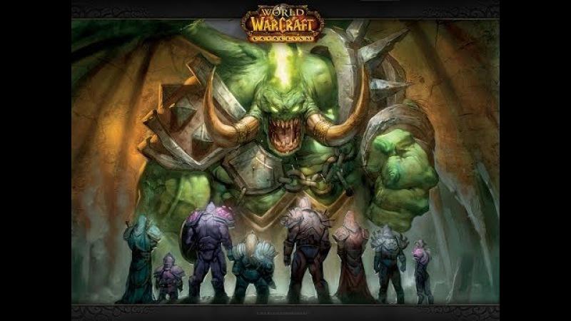 фильм WarCraft II-е Вторжение легиона 10000 лет спустя (Исход Орды .) (смерть Архимонда)