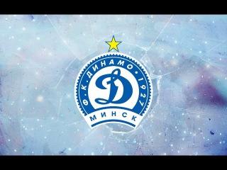 FC Dinamo Minsk | ФК Динамо Минск - Uefa Europe League 2015-2016