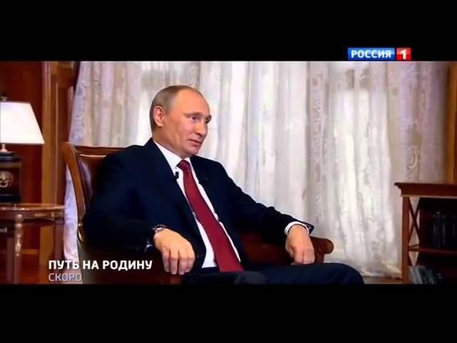 ТРЕЙЛЕР Крым Путь на Родину 2015