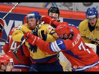 Швеция - Россия 3:5 Чемпионат Мира по хоккею 2015 Обзор матча