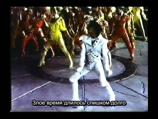 Captain EO Michael Jackson (HD) - RUS SUB