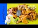 Жареные грибы Лисички - лёгкий рецепт - готовим грибы дома