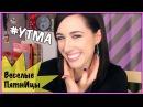 Блогер GConstr поддерживает Я БЛОНДИНКА Веселые ПятнИцы YTMA От Кати Клэп