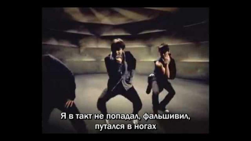 DBSK - Mirotic (спешл. рус.саб.)
