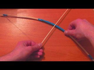 Как сделать лук и стрелы в домашних условиях