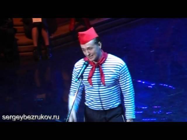 C.Безруков на юбилее Табакерки