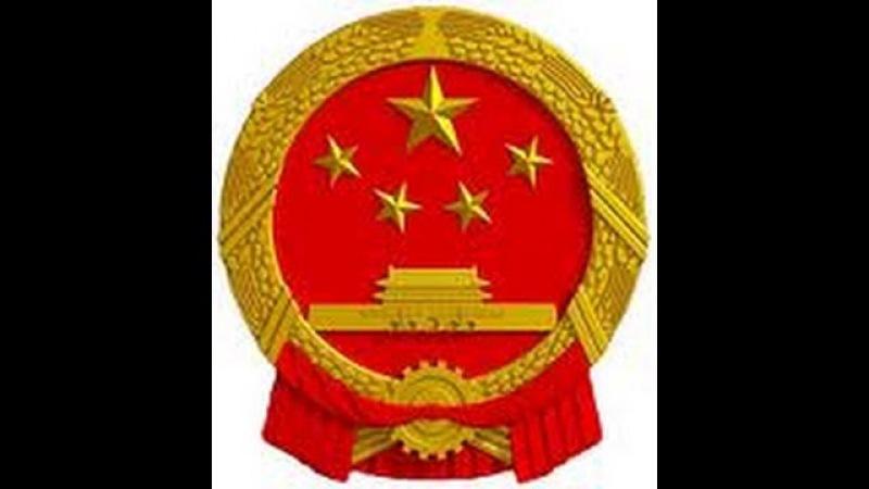 ПРОРОЧЕСТВО в действии.Китай и Россия будущее...