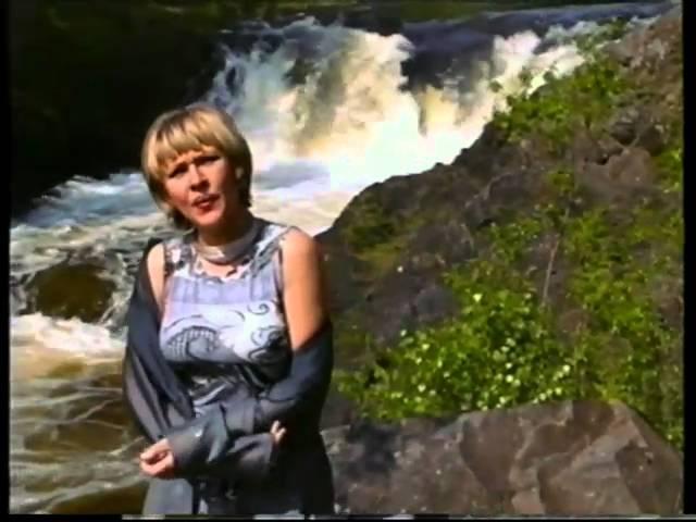 Ирина Грибулина.Люблю тебя Карелия(клип)