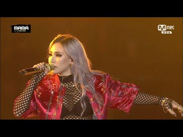 CL - '나쁜 기집애' 'HELLO BITCHES' 2NE1 - 'FIRE' '내가 제일 잘 나가' in 2015 MAMA