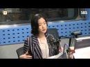 SBS 최화정의파워타임 김고은 이름에 얽힌 비하인드 스토리
