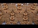 ♥ Объемный узор крючком Пышные Колоски Crochet Spikelets Stitch