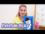 Учимся с ЛУНТИКОМ – Снеговик из бумаги  Новогодние поделки для детей