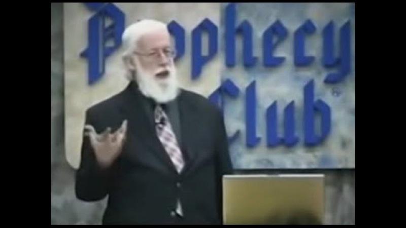Сыны Божии и Антихрист – Билл Снэбелен (Пророческий клуб)