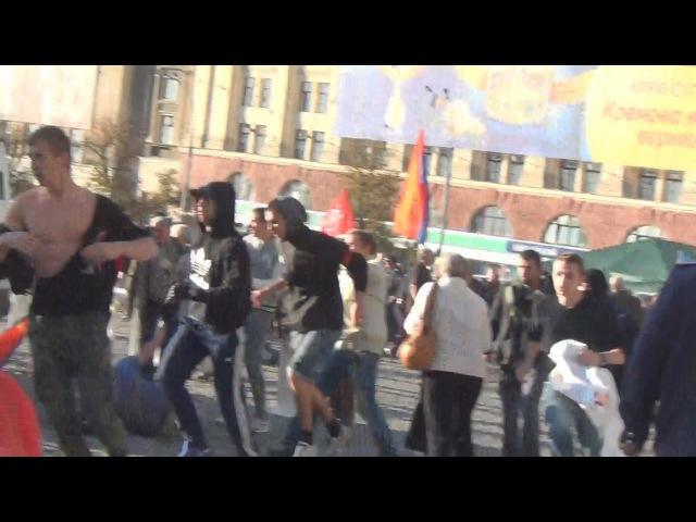 Харьков Нападение Правого Сектора на Митинг Антимайдана Right Sector Attacked Antimaydan Rally