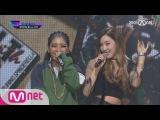 UNPRETTY RAPSTAR2 ′루디부기′ - 트루디(Feat.?소녀시대 티파니) @세미파이널 151113 EP.10