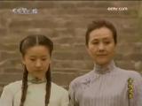 [Lizard-88] История благородной семьи / The Story of a Noble Family [1/40] (360)