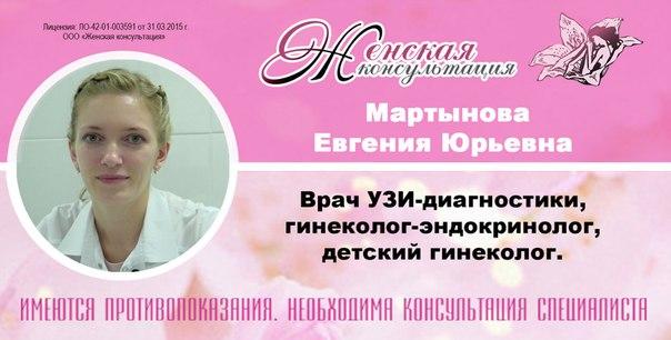 Номер лео мед г прокопьевска