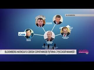 Путин, Сердюков, Тамбовская ОПГ | Дождь, 1 июля 2015
