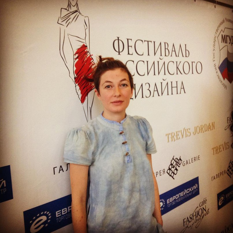 Любовь Бяльон | Москва