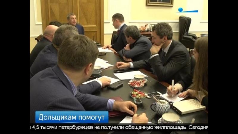 Банк «Русский капитал» поможет достроить два жилых комплекса «Су-155». Канал Санкт-Петербург.  /11.02.2016/