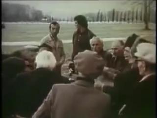 Долгожители Абхазии. Сколько жить человеку. Центрнаучфильм. 1987