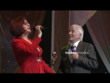 Михай Волонтир (Mihai Volontir) şi Olga Ciolacu - Toamna noastră. Праздничный концерт к 80 летию Маэстро