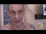 Взгляд изнутри . Самая страшная тюрьма России Черный дельфин