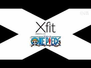 Реклама бритвенных станков Xfit.