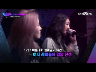 [VIDEO] 150925 - #Hyorin @ UNPRETTY RAPSTAR2 EP.3
